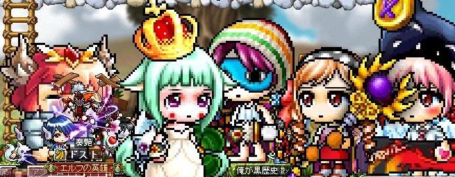 Maple111129_000613_20111202144212.jpg