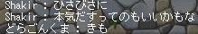 Maple111202_233934.jpg