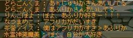 Maple111203_002614.jpg