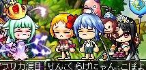 Maple111204_025127.jpg