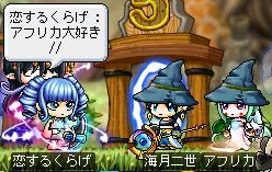 Maple111207_003659.jpg