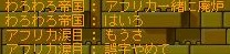 Maple111207_221645.jpg