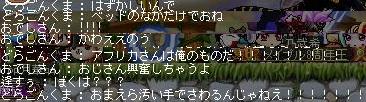 Maple111207_225717.jpg