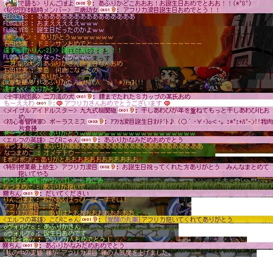 Maple111208_000105.jpg
