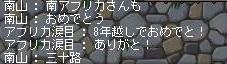 Maple111208_015613.jpg