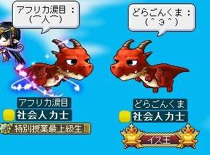 Maple111210_000816.jpg