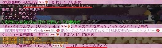 Maple111210_131917.jpg