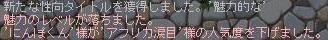 Maple111210_162022.jpg