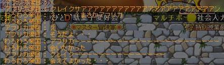 Maple111211_231041.jpg