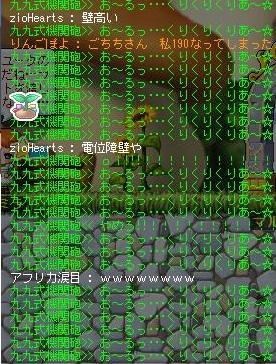Maple111213_000301.jpg