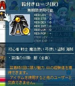 Maple111215_192117.jpg