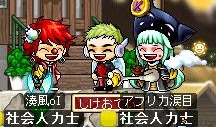 Maple111216_000134.jpg