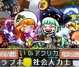 Maple111216_001447.jpg