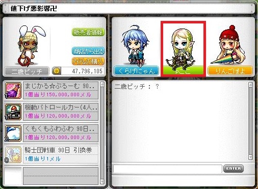 Maple120207_010657.jpg