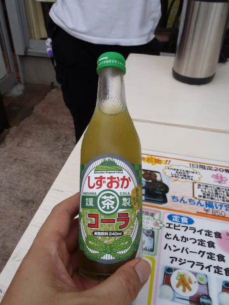 静岡コーラ