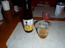 伊豆地ビール
