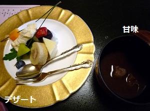2012_0414_124805-P1130661.jpg