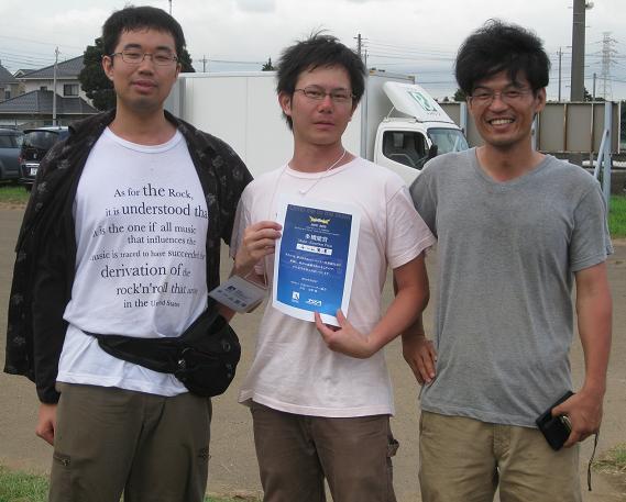 JSETEC2010-award.jpg