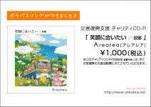 スクリーンショット(2012-01-07 23.03.27)