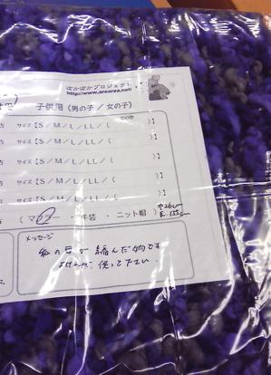 NEC_3047.jpg