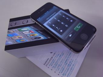R1015320_convert_20110121091750.jpg