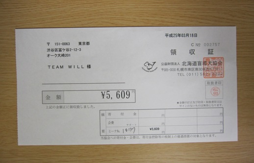 IMG_6968 (2)