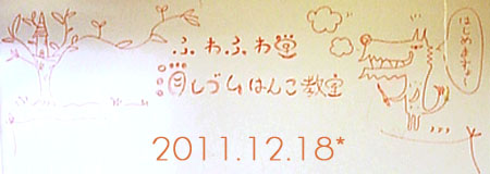 111218-1_20111221100643.jpg