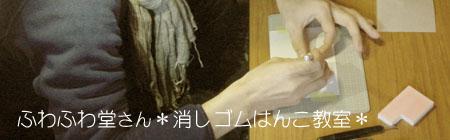 111218-3_20111221100642.jpg