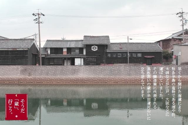 2012_12_18_IMG_6997r - コピー (2)