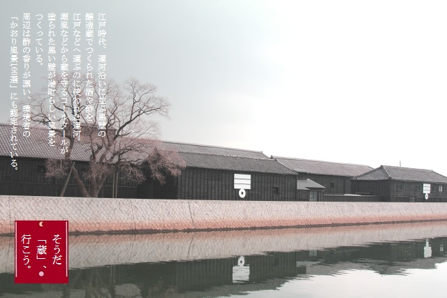 2012_12_18_IMG_7013r - コピー
