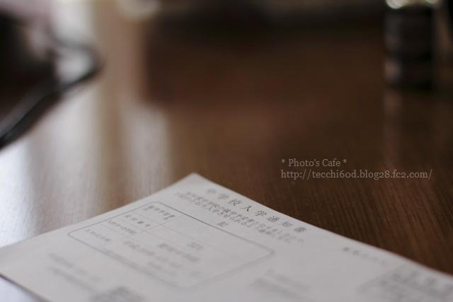 2013-04-08-IMG-1265r③