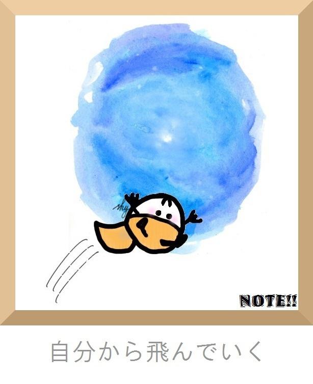 NEC_6463mii1う