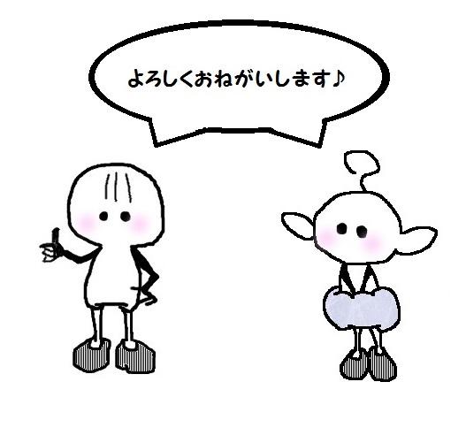 notezaqw.jpg