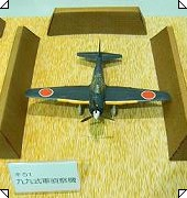九九式軍偵察機1