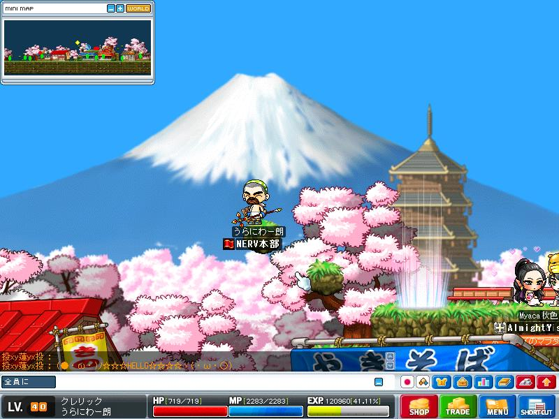 Maple090704_200958.jpg