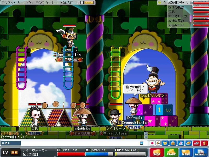 Maple090819_220605.jpg