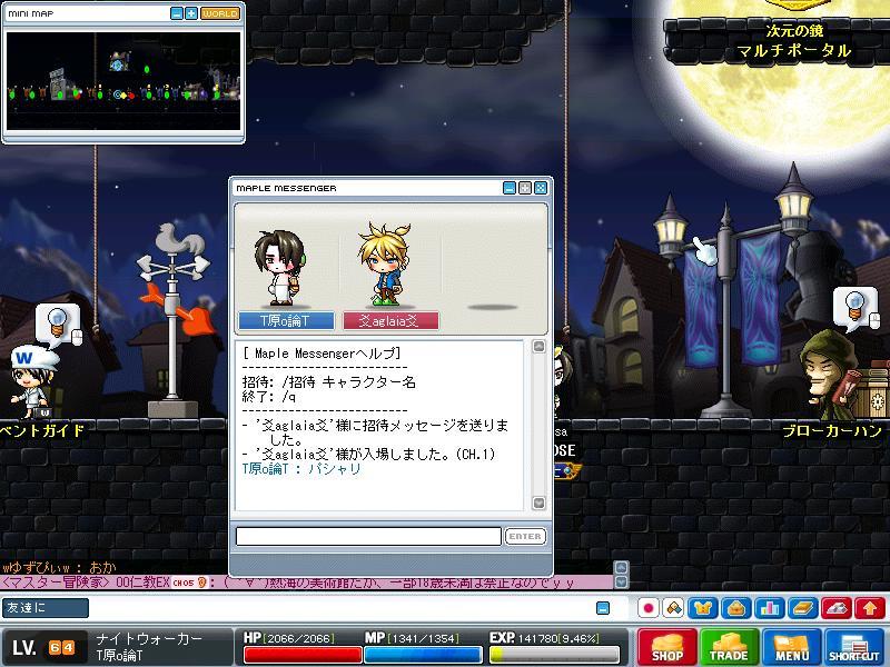 Maple100321_005619.jpg