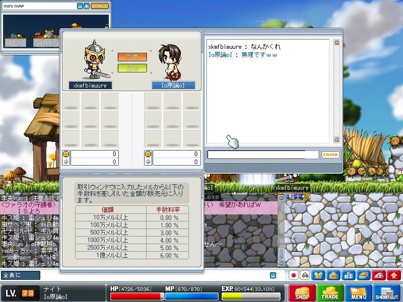 Maple100321_100531.jpg