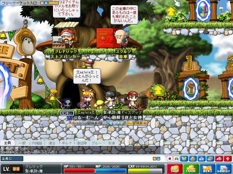 Maple100402_004836.jpg