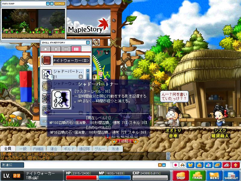 Maple100414_233345.jpg