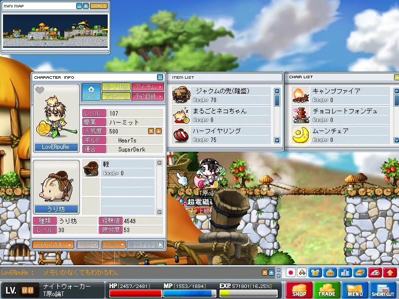 Maple100506_211219.jpg