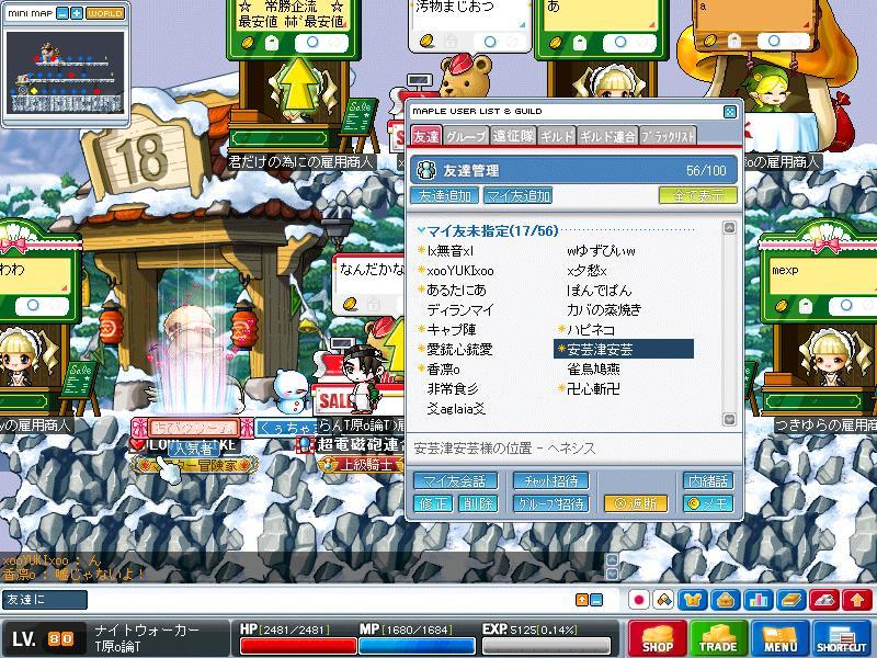 Maple100511_204349.jpg