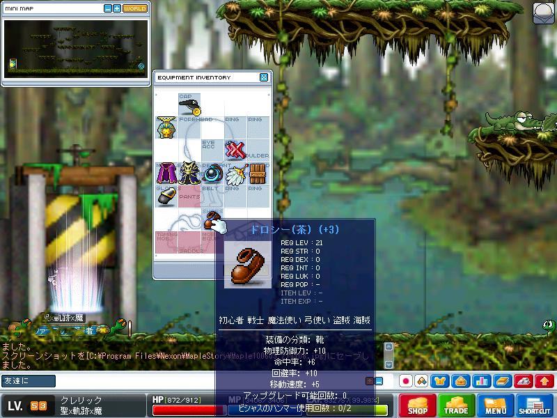 Maple100609_211111.jpg