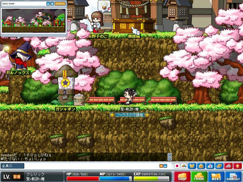 Maple100611_190552.jpg