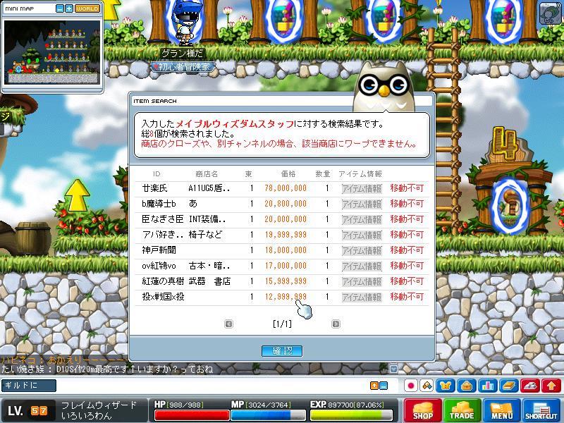 Maple100620_142259.jpg
