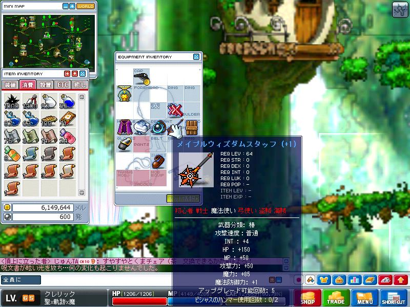 Maple100622_210439.jpg