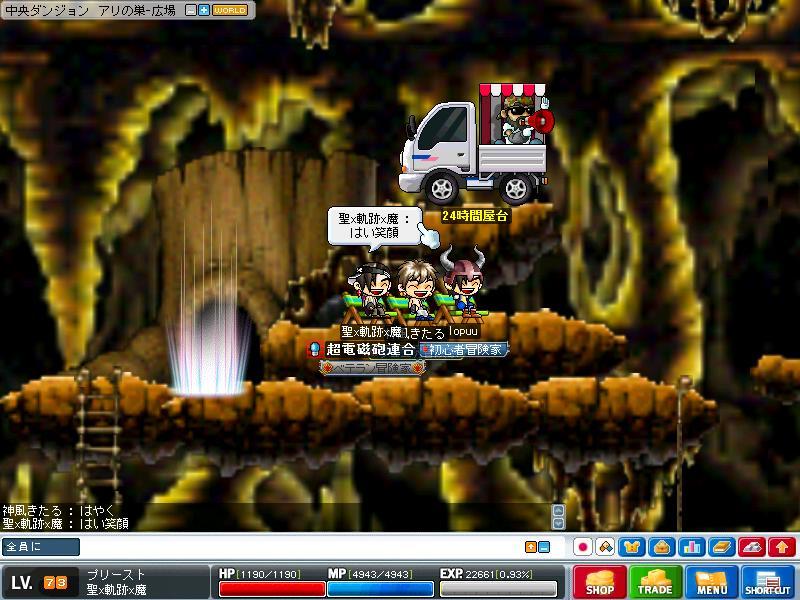 Maple100707_210936.jpg