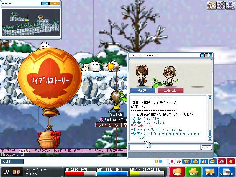 Maple100918_180356.jpg
