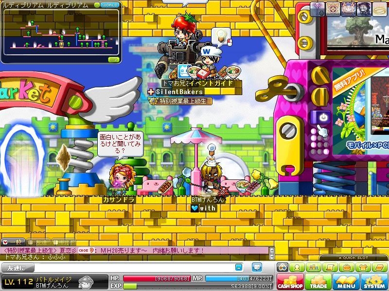 Maple110310_212531.jpg