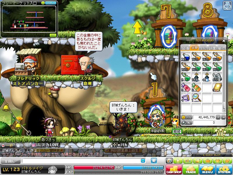 Maple110406_014552.jpg